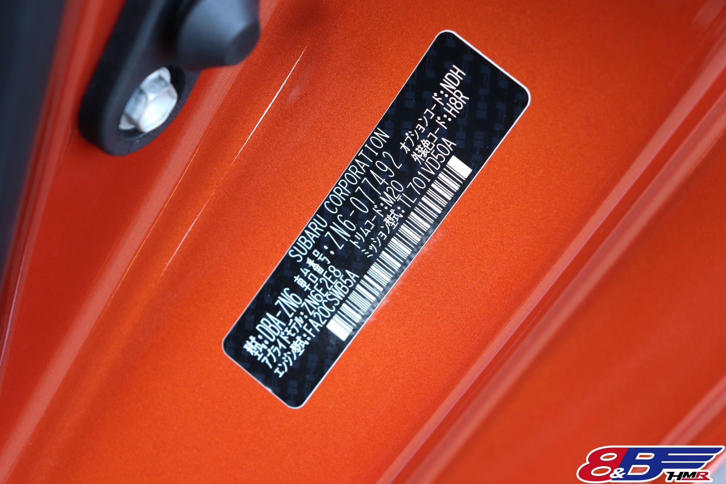 トヨタ86(ZN6)後期 コーションプレート