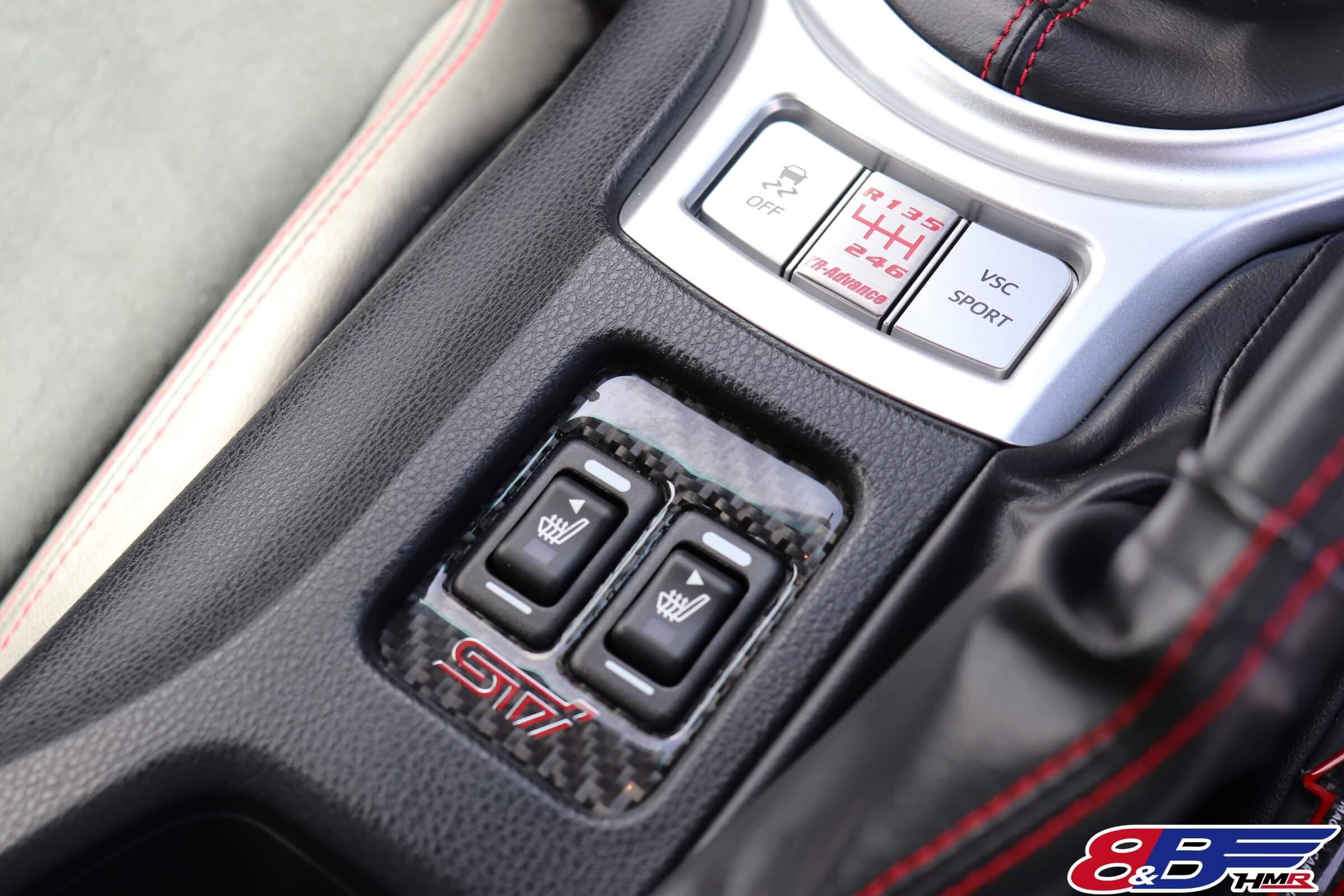 スバルBRZ(ZC6)純正オプションシートヒータースイッチ