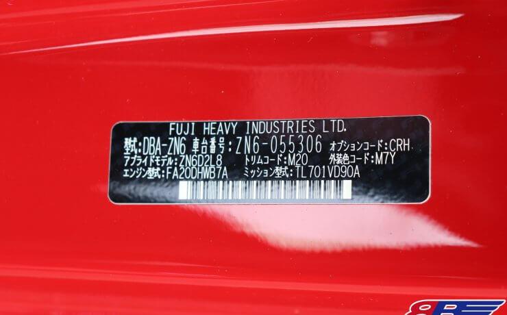 トヨタ86(ZN6)コーションプレート