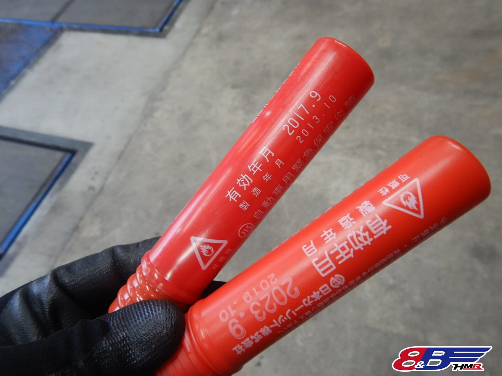 発煙筒交換 SH5
