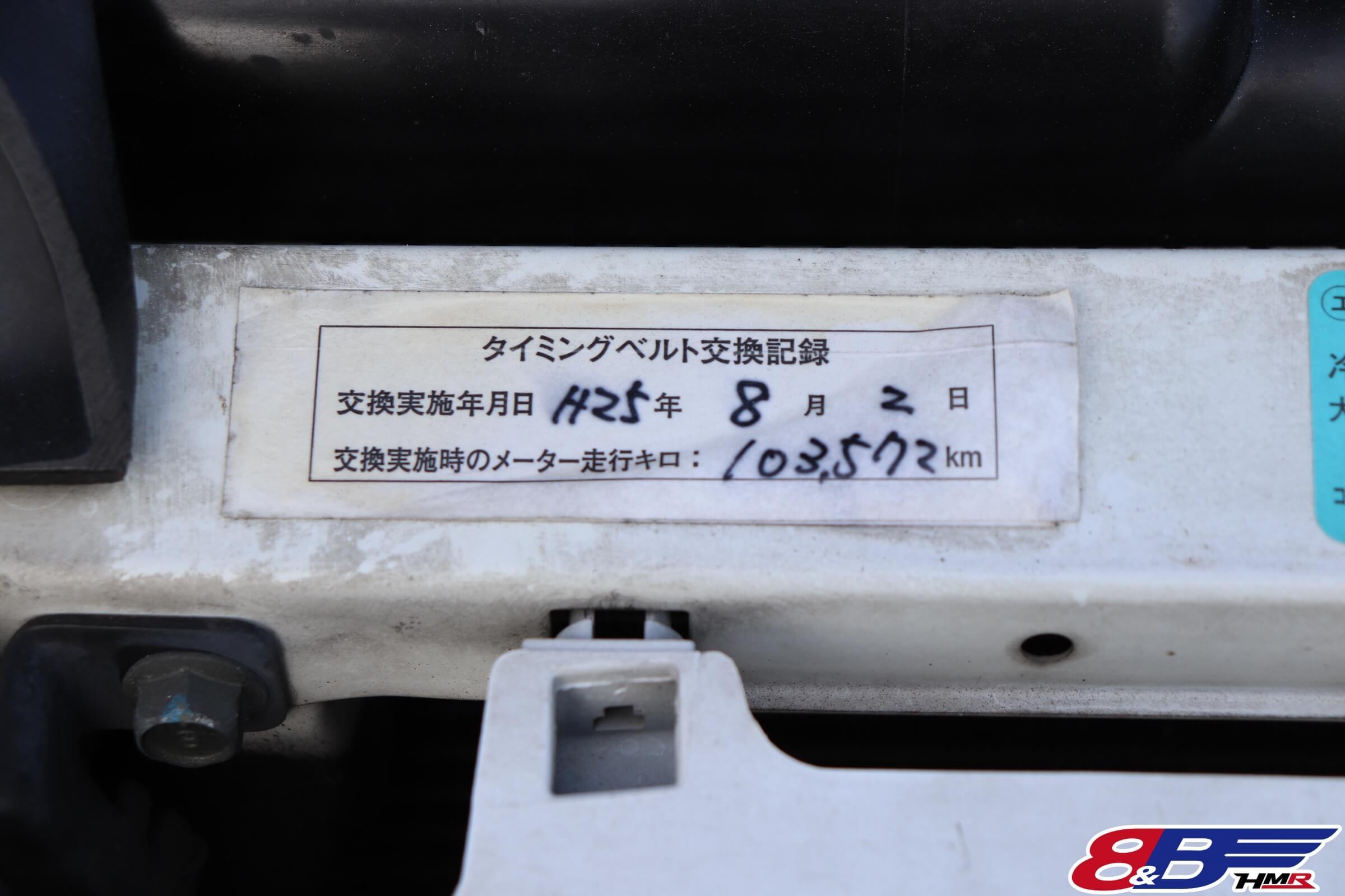 インプレッサWRXSTI(GDB)タイベル交換ステッカー